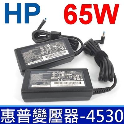 HP 65W 變壓器 4.5*3.0mm 藍孔帶針 EliteBook Folio 1030g1 1040g1 1040g2 1040g3 TPN-C115 Q129 Q130 Q131 Q132