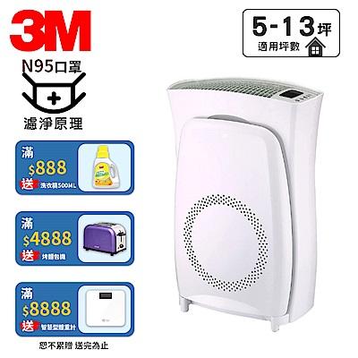 3M 5-13坪 超濾淨型 淨呼吸空氣清淨機 高效版 CHIMSPD-02UCLC-1