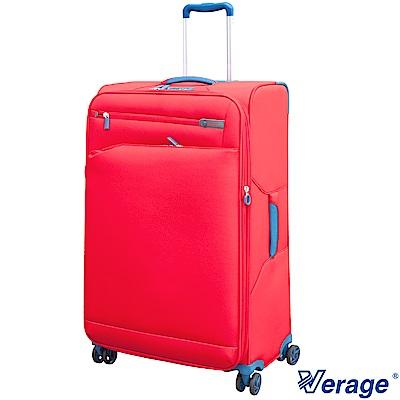 Verage ~維麗杰 29吋輕量經典系列行李箱 (紅)