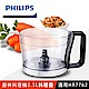 ★加贈5%超贈點★飛利浦 PHILIPS 廚神料理機2.1L料理壺 CL12058 product thumbnail 1
