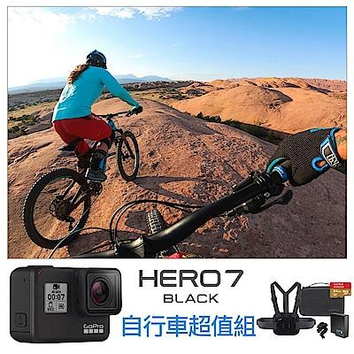 GoPro-HERO7 Black運動攝影機 自行車容量升級組