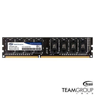 TEAM十銓 DDR3-1600 4G 桌上型記憶體