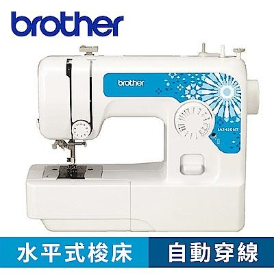 館長推薦 日本brother 實用型縫紉機 JA-1450NT