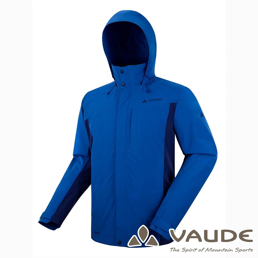 【VAUDE德國】男款兩件式防水防風透氣保暖外套VA-1215033藍