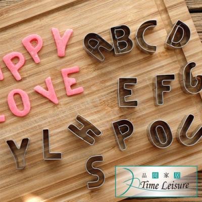 Time Leisure 不鏽鋼英文26字母烘焙餅乾蛋糕模具