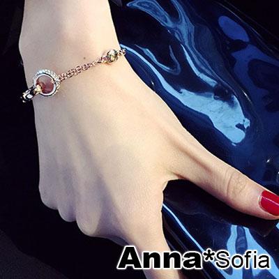 AnnaSofia 歐美風鍊繞交叉鑽環 手環手鍊(金系)