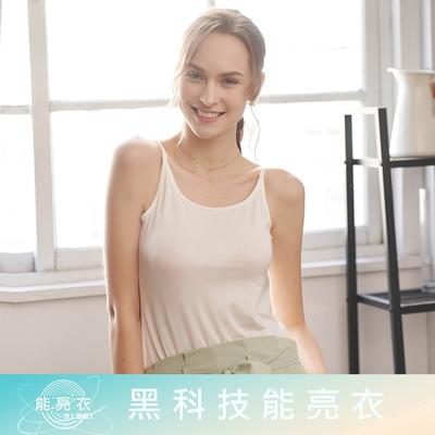 EASY SHOP-Audrey 黑科技能亮衣-散退你的累,舒緩壓力~機能纖維細帶上衣-天然白
