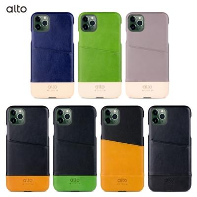 【Alto】奧沰 iPhone 11 Pro Max Metro 真皮背蓋