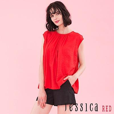 JESSICA RED - 休閒簡約打褶上衣(紅)