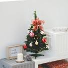 完美主義 彩球聖誕樹/桌上型/交換禮物/耶誕裝飾品/聖誕節(小)
