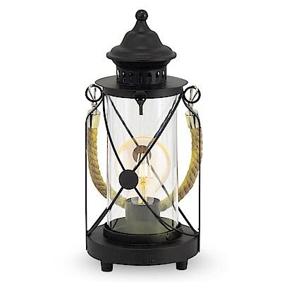 EGLO歐風燈飾 經典黑提燈造型檯燈/床頭燈(不含燈泡)