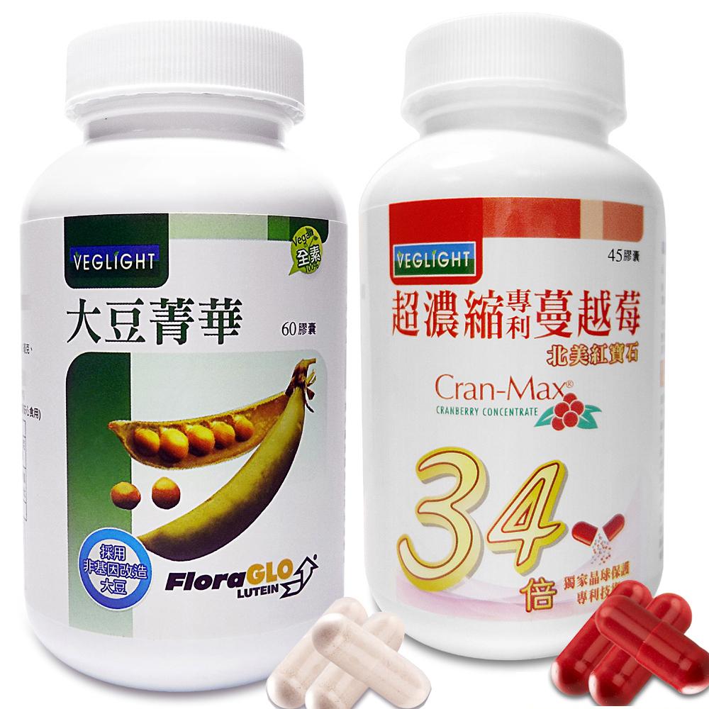 素天堂 去醣基非基改大豆菁華(2瓶)+超濃縮蔓越莓(2瓶)