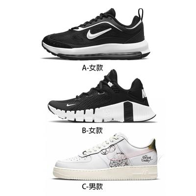 【時時樂限定款】 NIKE 慢跑鞋 運動鞋 氣墊 緩震 女鞋 男鞋 (三款任選)