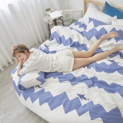 BUHO 天然嚴選純棉單人床包+雙人被套三件組(北鼻鯊嘟嘟)