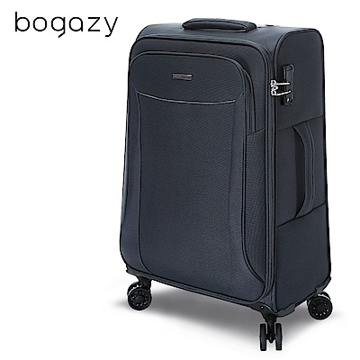 Bogazy 世界旅者 24吋行李箱(多色任選)