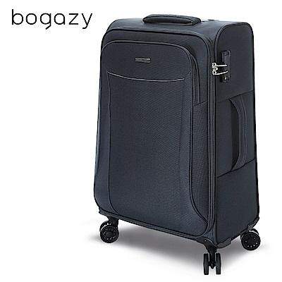 Bogazy 世界旅者 28吋行李箱(多色任選)