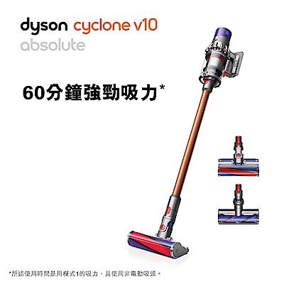 [熱銷推薦]dyson 戴森 Cyclone V10 Absolute 無線手持吸塵器 銅色