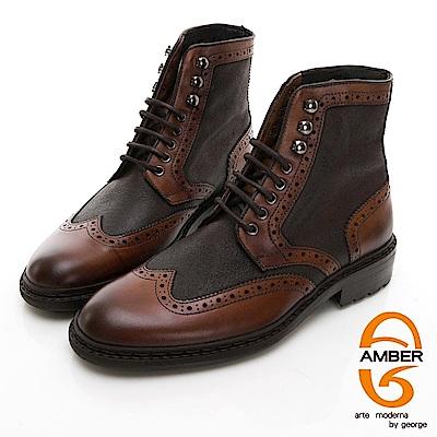 【AMBER】 俏麗時尚 葡萄牙進口綁帶拼接花雕馬丁靴-棕色