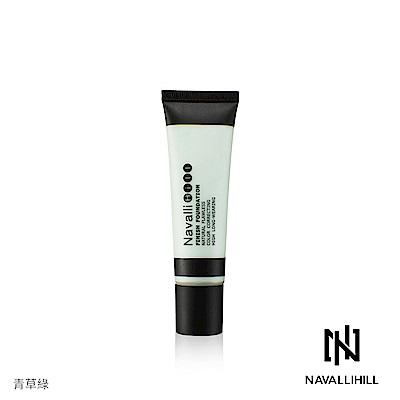 Navalli Hill 無重力MSBB透亮霜-青草綠(35ml)
