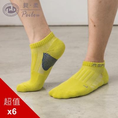 貝柔足弓加壓護足氣墊 船襪(L)(6雙組)