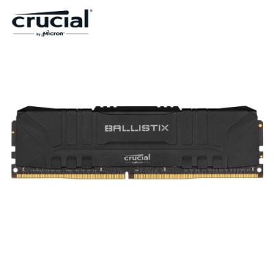 Micron Crucial Ballistix D4 3200/8G(黑)(單支包)(低延遲CL 16-18-18)美光超頻E-Die