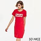 SO NICE個性字母休閒洋裝