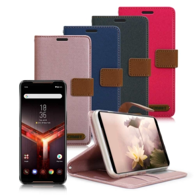 Xmart for 華碩 ROG Phone2 ZS660KL 度假浪漫風支架皮套