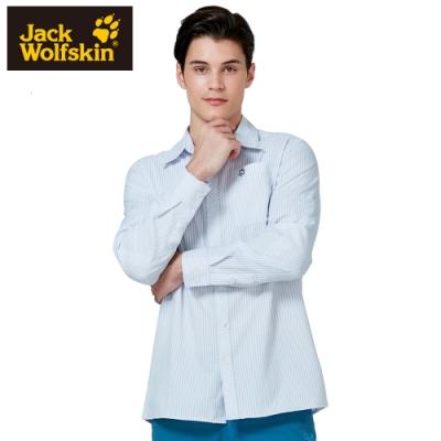 【Jack Wolfskin 飛狼】男 長袖排汗條紋襯衫『淺灰條』