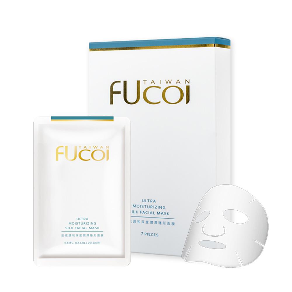 FUcoi藻安美肌 深度潤澤隱形面膜(7入/盒)(高度保濕長效保水)