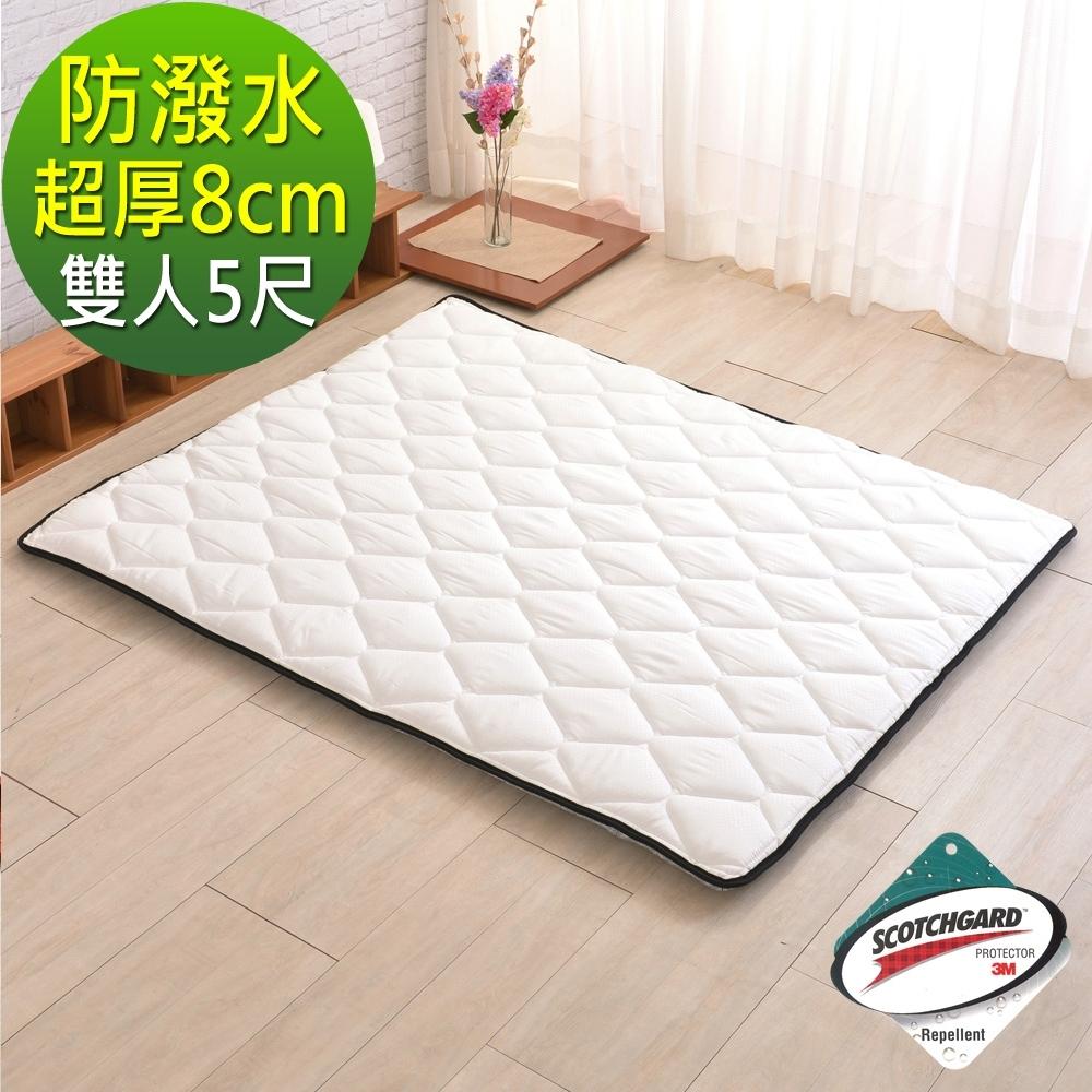 (限時下殺)雙人5尺-LooCa 3M防潑水-超厚8cm兩用日式床墊