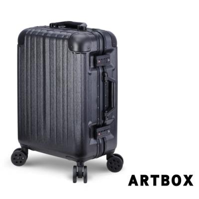 【ARTBOX】冰封奧斯陸 20吋 平面凹槽拉絲紋鋁框行李箱 (黑色)