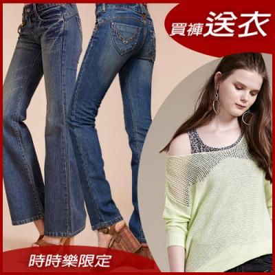 [時時樂限定]ETBOITE 箱子 BLUE WAY 買褲送衣均一價$980_4款選