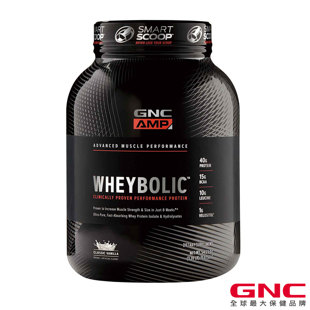 GNC健安喜 乳清蛋白 AMP 超能飲品-香草口味1364g