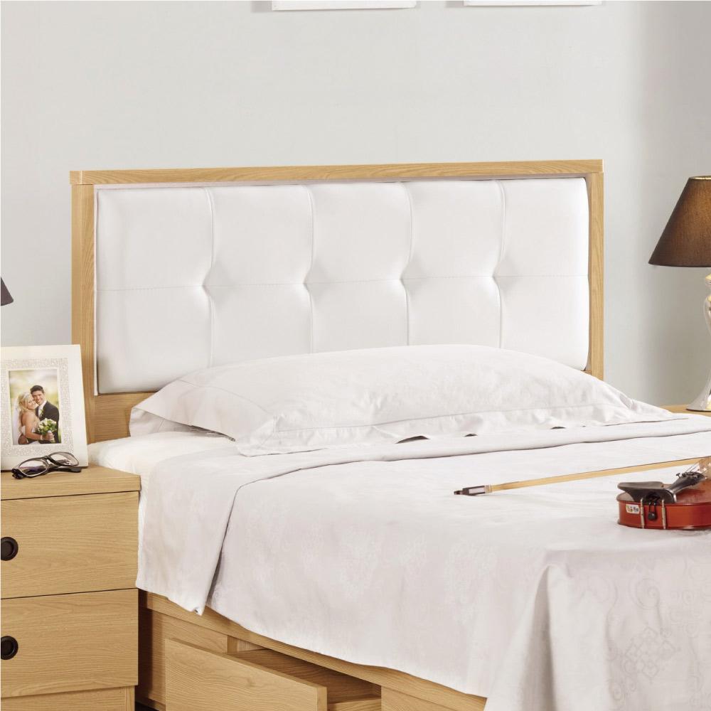 文創集 德斯丁時尚3.5尺皮革單人床頭片(不含床底)-107x5x93.5cm免組