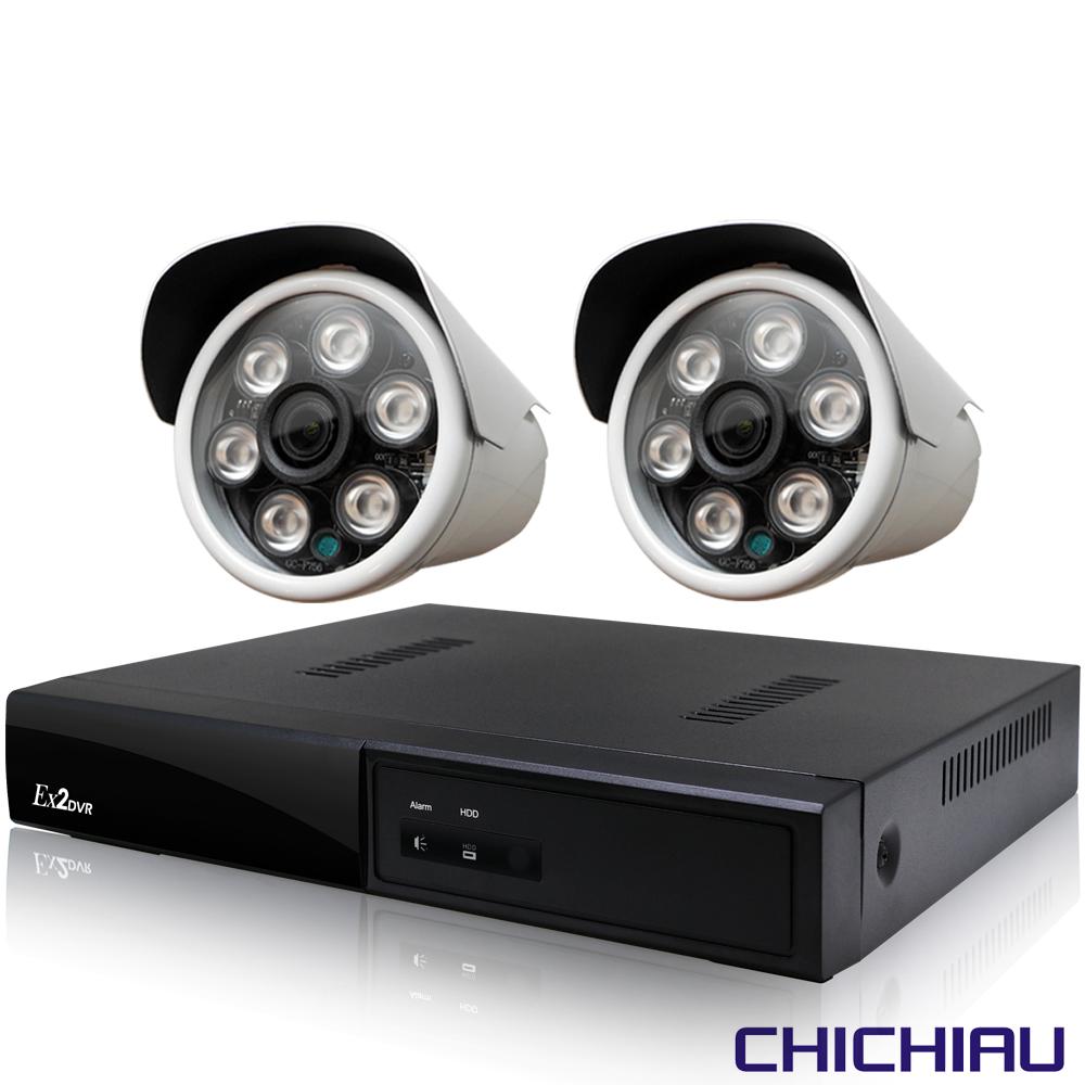 奇巧 4路五合一 5MP台製數位監控主機-含四合一SONY 200萬攝影機x2