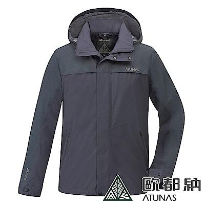 【ATUNAS 歐都納】GORE-TEX防水+羽絨二件式男外套A-G1813M碳灰