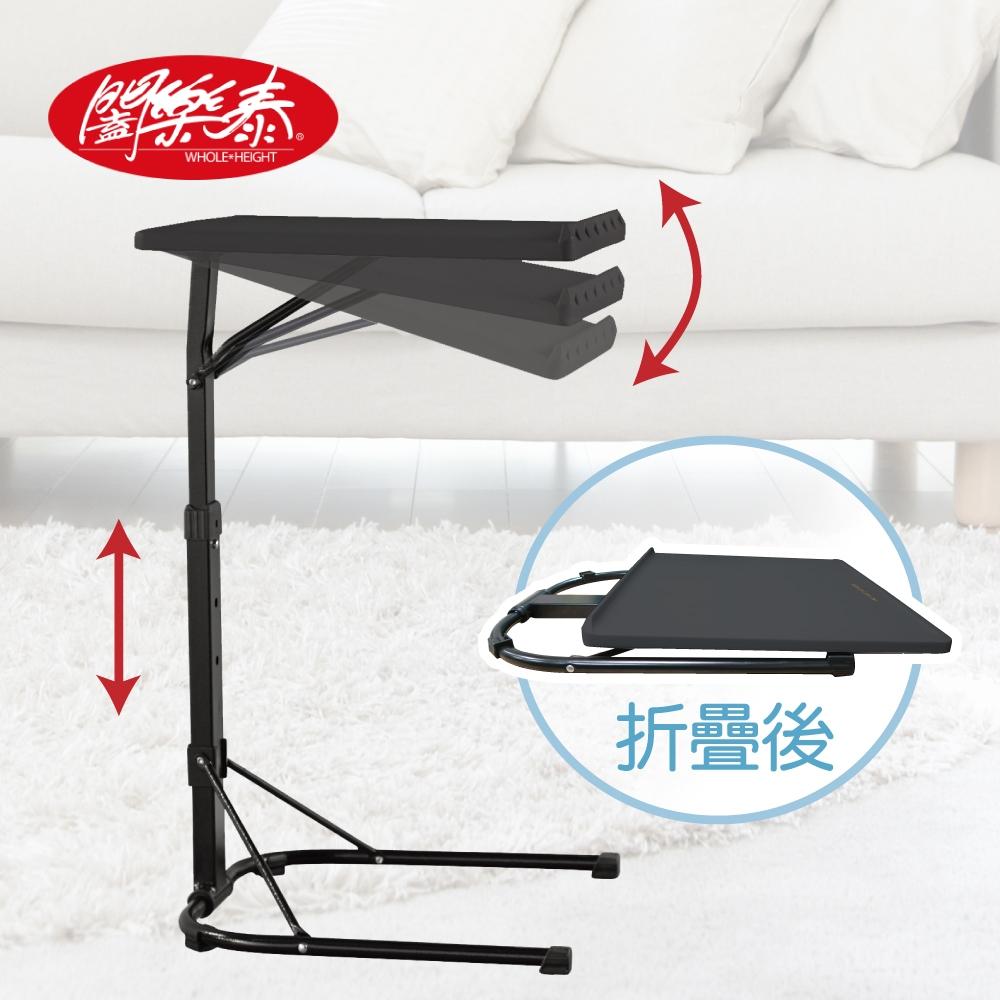 闔樂泰 萬能移動桌(床邊桌 / 筆電桌 / 折疊桌)