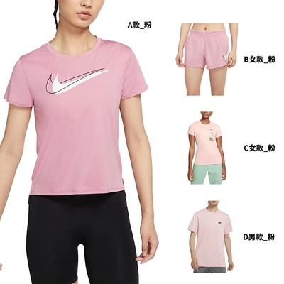 【限時快閃】NIKE 男女短袖上衣/短褲 (多款任選)