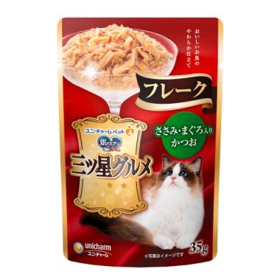 銀湯匙 三星美食細嫩口感餐包 鮪魚+鰹魚+雞胸肉(35gx1包