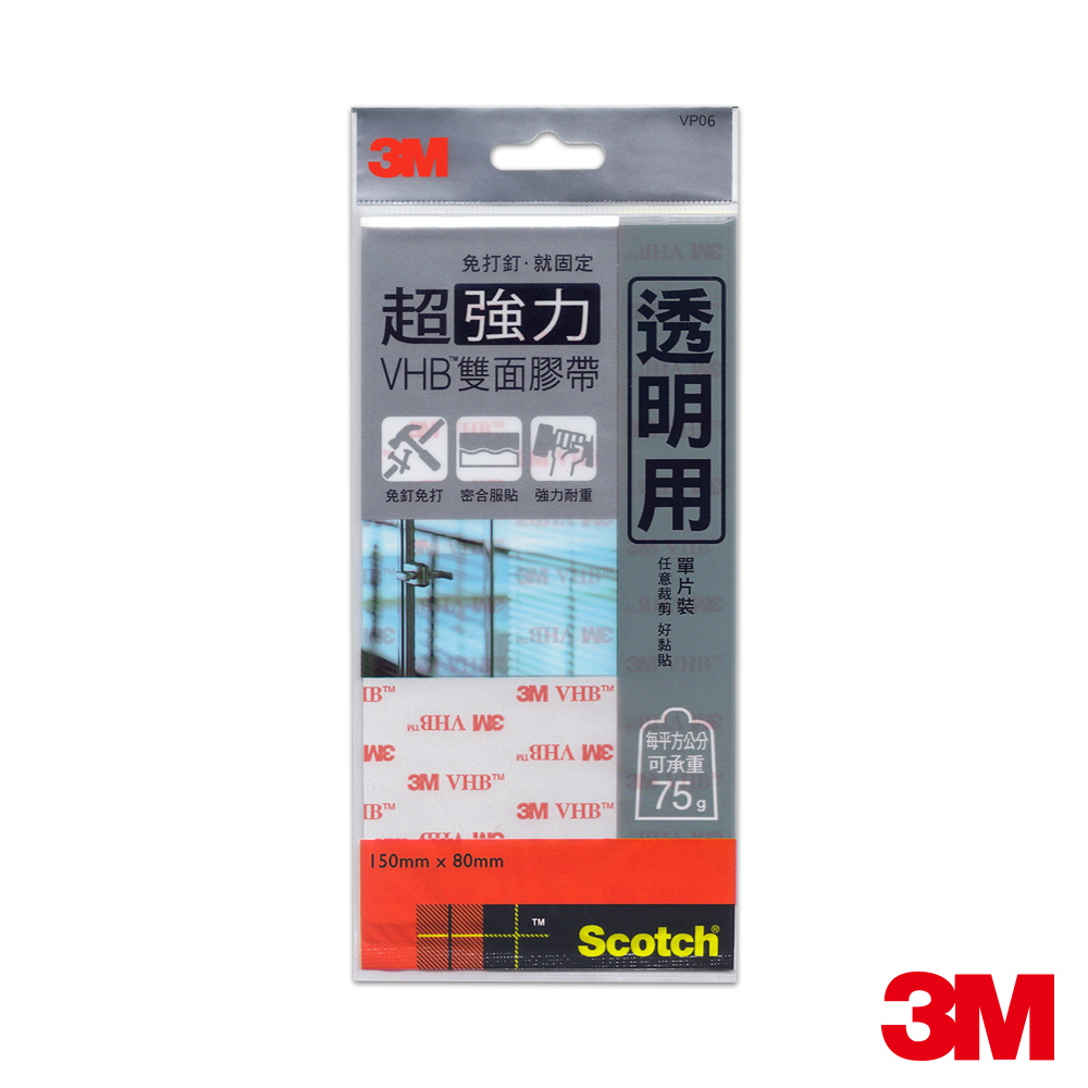 3M 透明超強力VHB雙面膠帶單片裝包 (80mmx150mm)