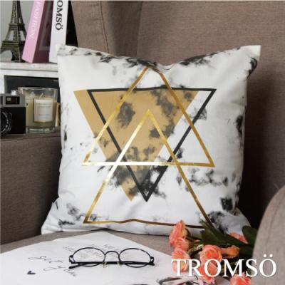 TROMSO風尚北歐抱枕-U199三角大理石