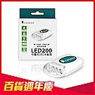 【時時樂限定】Upmost 登昌恆 LED200 可攜式LED水點燈
