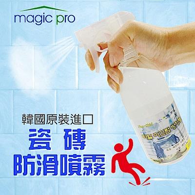 Magic Pro 韓國魔術家  免施工浴室防滑噴霧