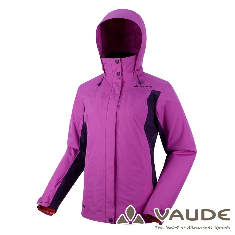 【VAUDE德國】女款兩件式防水防風透氣保暖外套VA-1225033薰衣草紫