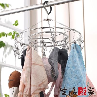 SHCJ生活采家-台灣製304不鏽鋼室外30夾曬衣架