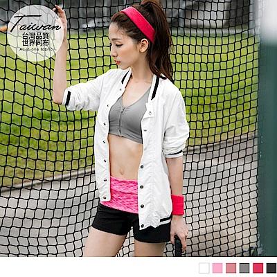 前拉鍊透氣棉感挖背半截式運動背心/上衣(附襯墊.6色-OB大尺碼