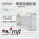 Anbao 安寶 30W營業用捕蚊燈 AB-9030 product thumbnail 1