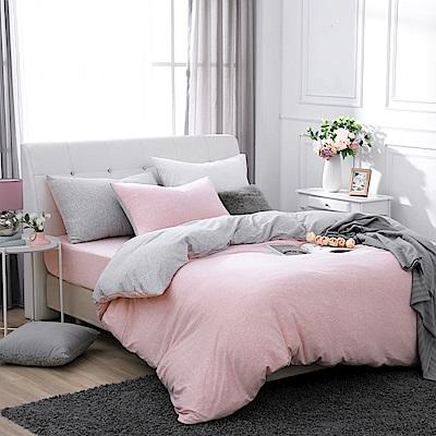 鴻宇 雙人特大床包薄被套組 精梳棉針織 微微粉M2617