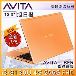 AVITA LIBER 13吋筆電 i3-8130U/