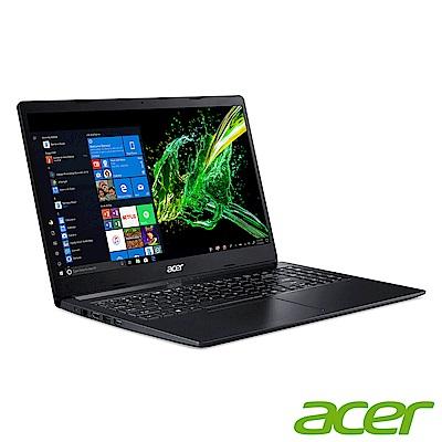 Acer A315-34-C7GV 15吋筆電(N4100/4G/256G
